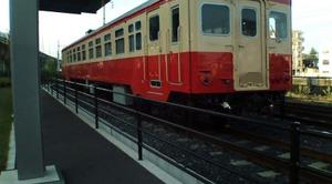 20081016006