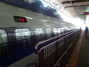20081204002