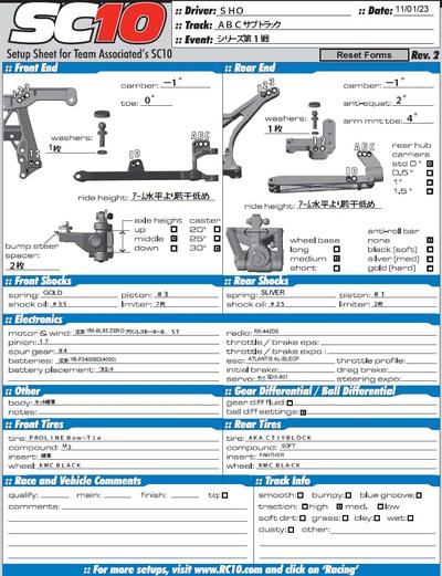 Sc10_abc2011_rd1_20110123